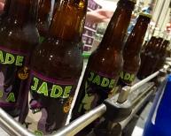 Jade8