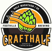 Craft Half logo FINAL (2)